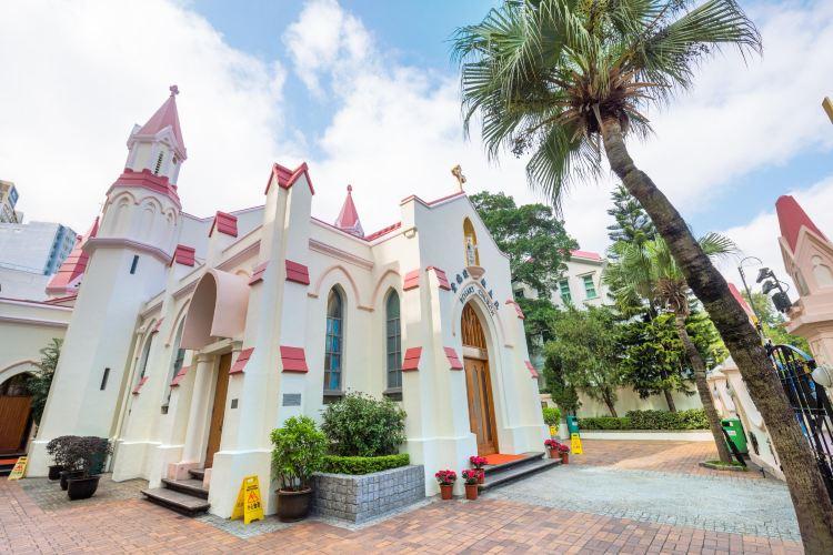 Tsim Sha Tsui Rosary Church