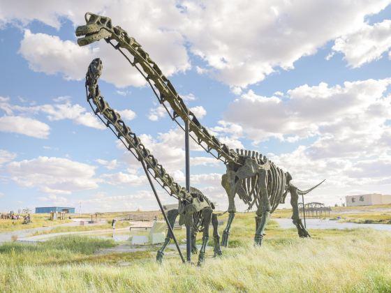 白堊紀恐龍地質公園