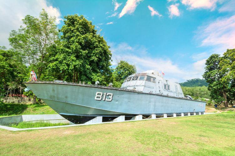 Phi Phi Tsunami Memorial Park