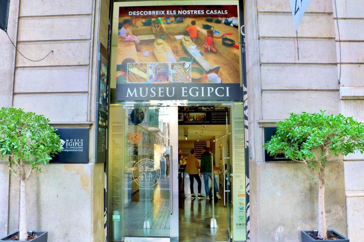 Barcelona Egyptian Museum1