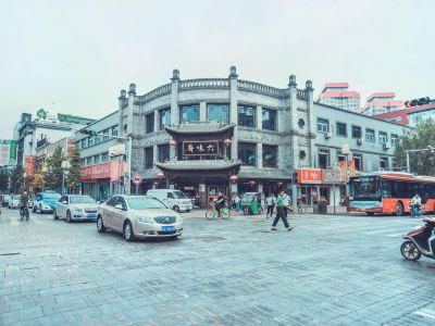 Liu Lane