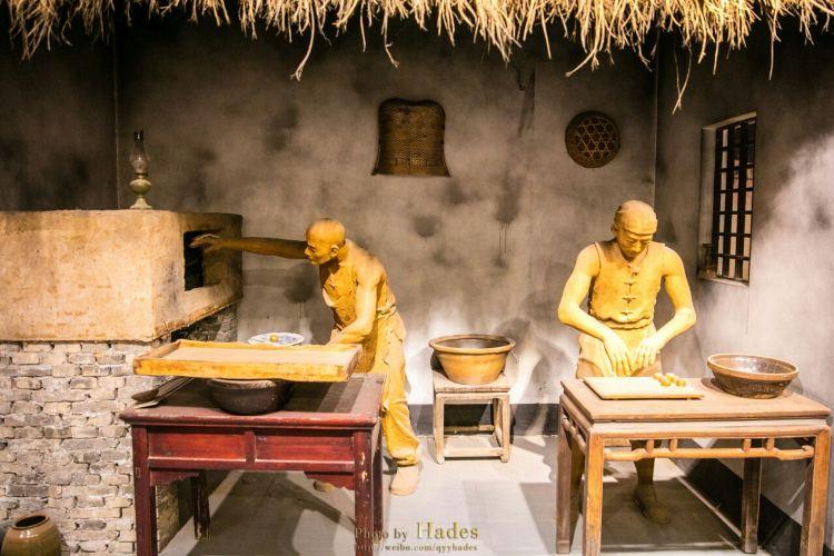 Zhoucun Scones Museum3