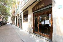 巴塞罗那传统甄选餐厅