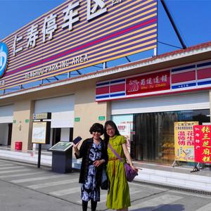 荔浦游记图文-四省市自驾游-赤水、遵义、贵阳、荔波、凤凰古城、东温泉