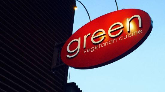 Green Vegetarian Cuisine at Pearl Brewery