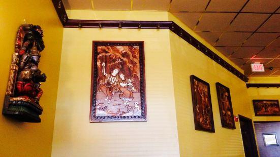 Dakshin Indian Cuisine
