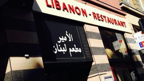 Alwadi Libanesische Spezialitaten