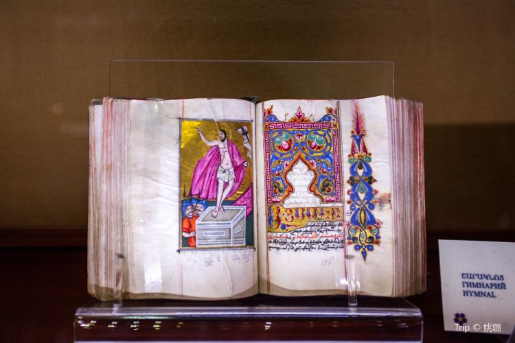 National Matenadaran of Armenia4