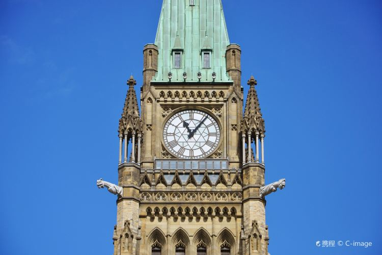 Peace Tower2