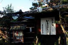 日本—京都