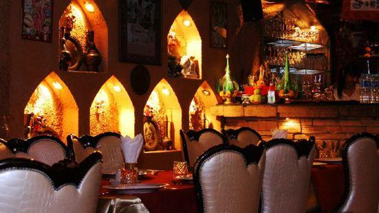 Alibaba Tandoori & Curry Restaurant
