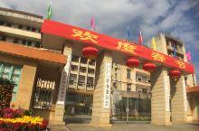 华安县政府
