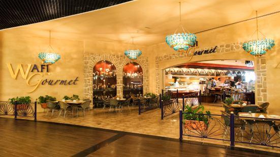 Wafi Gourmet (Dubai Mall)