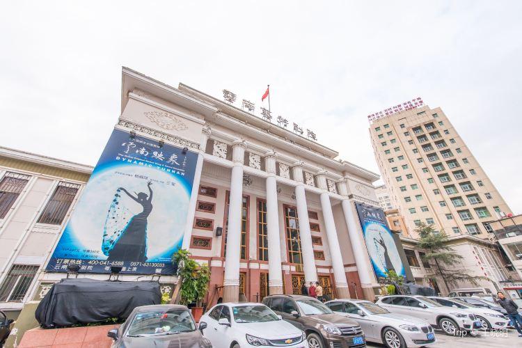 운남예술극원1