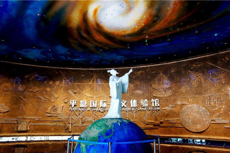 Tianyan Telescope1