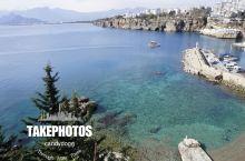 跟随习大大的脚步来安塔利亚 安塔利亚,是地中海边的一个美丽的海滨城市,在小镇的港口有着蓝绿色像祖母绿