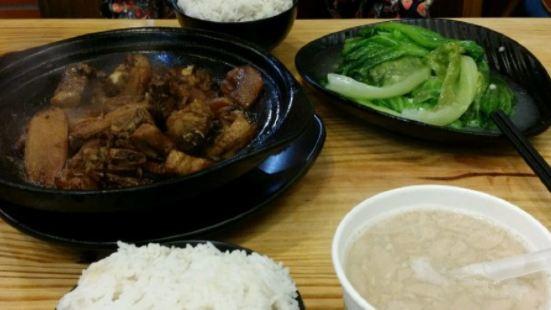 藍氏鐘樓肉粽