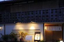 京都日本料理美食林一星餐厅——三芳