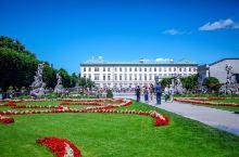 萨尔茨堡悠闲一日游 用一天时间感受这座小城的浪漫和独特。  —DAY: 1—  【米拉贝尔宫殿和花园