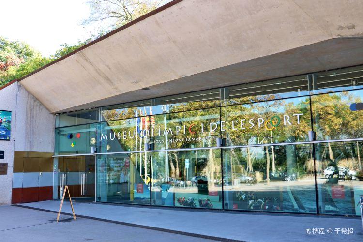 奧林匹克博物館 4