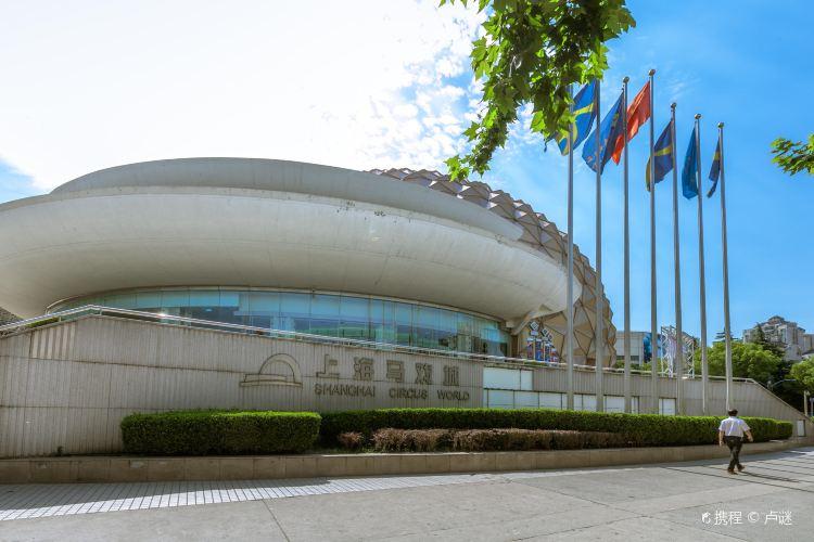 Shanghai Circus World1