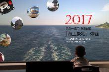 2017端午兔兔一家门皇家量子号邮轮豪华复式套房体验(附金卡礼遇详说)