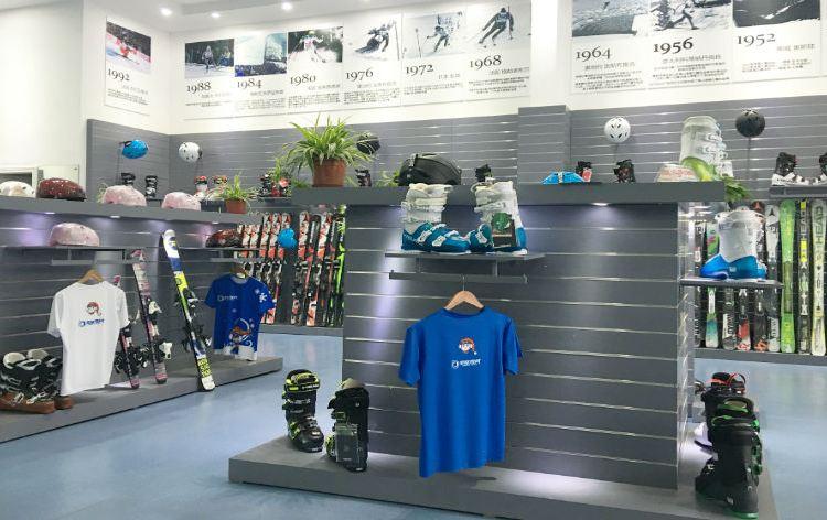 Zero Degree Skiing Indoor Training Center (Xin'ao)1