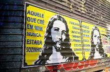 #向往的生活 在南美最大城市圣保罗,感受巴西都市气息