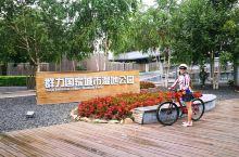 骑迹哈尔滨——群力国家城市湿地公园 群力城市湿地公园         位于哈尔滨市丽江路、群力第五大