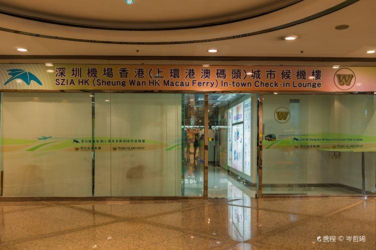 Hong Kong Macau Ferry Terminal2