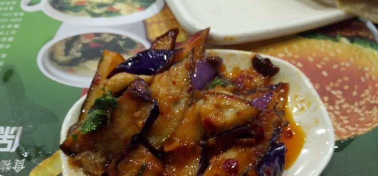 青禾餡餅3