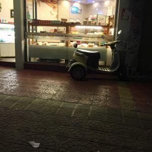 澳联西饼(实小店)旅游景点攻略图