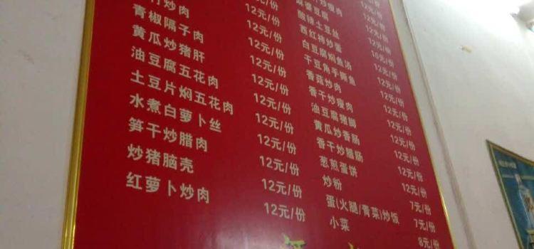 衡陽渣江鮮湯粉館2