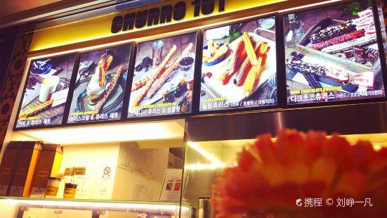 Churro 101 Hongdae
