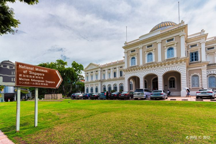National Museum of Singapore4