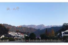 九华之秋day-1