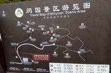 九华山天台景区