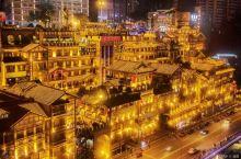 重庆真的是一座神奇的城市,来了就再也不想离开!