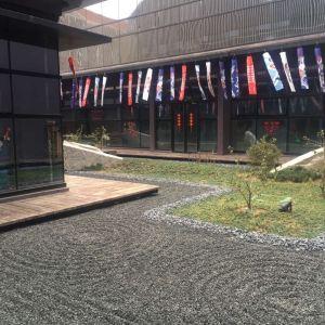 紫一川·日式汤泉旅游景点攻略图