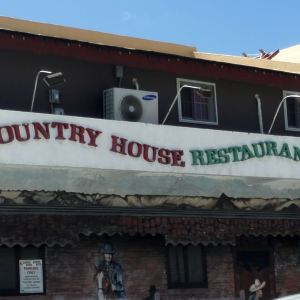Countryhouse Restaurant旅游景点攻略图