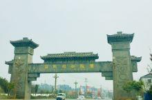 蓬安周子古镇