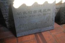 龙门县功武村