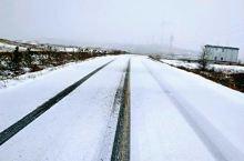 清明节,侯同学邀您到张北草原天路看雪!