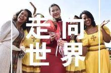 让世界认识中国,让中国走向世界——中国国际航空北京往返吉隆坡低至980元起