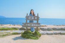 濑户内海的迷路之旅——高松、琴平、小豆岛、直岛 (附视频及攻略)