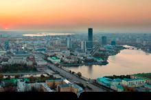 您想去亚欧交界看看吗?您亲眼见过乌拉尔商业和文化中心吗?