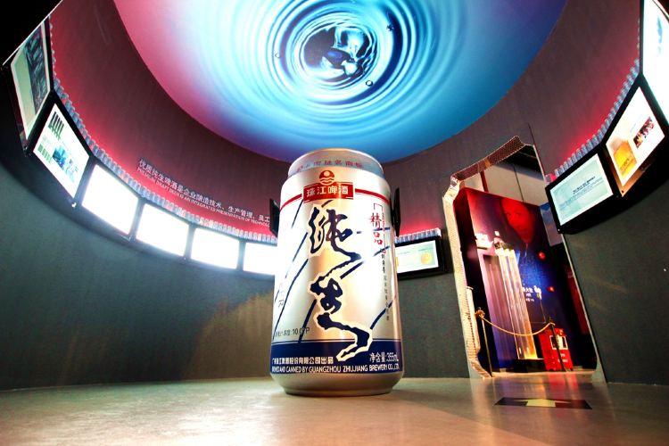 Pearl River-InBev International Beer Museum2