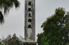 台灣花蓮觀光糖廠