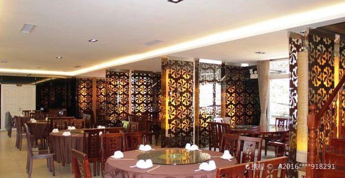 You Renyuan Shishang Restaurant1