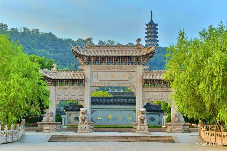 Jiaoshan4